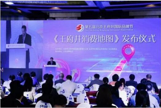 中国产业结构地图