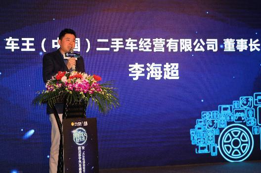 车王二手车联手苏宁共推汽车超市2.0-焦点中国网