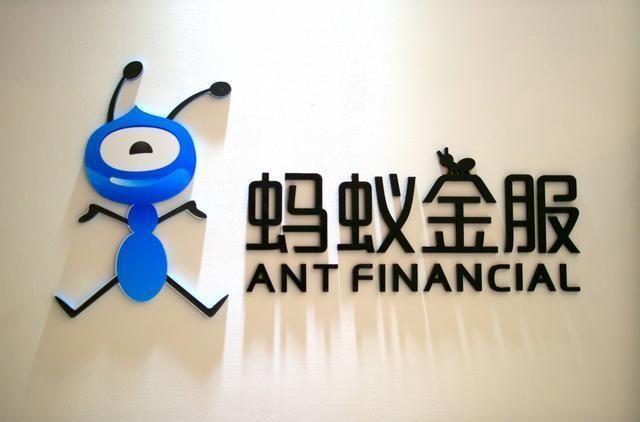 """蚂蚁金服估值1500亿美元,国内互联网进入""""ATM""""时代?"""