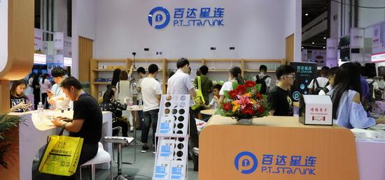 上海礼朱旗下品牌百达星连P.T Starlink上海礼展接受央视采访-焦点中国网