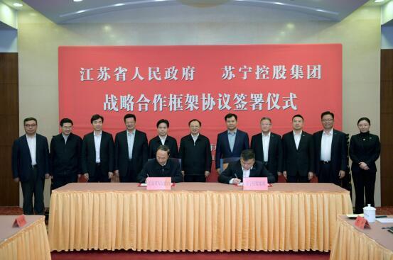 苏宁控股与江苏省政府战略合作 苏宁金融力当先锋-焦点中国网