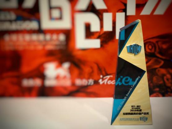 """苏宁金融一键付获全球互联网技术大会""""最具价值产品奖""""-焦点中国网"""