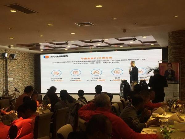 苏宁金融携钟山高尔夫举办理财沙龙 一杆收获年终财富-焦点中国网