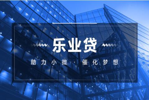 苏宁金融乐业贷深耕物流售后领域 解决小微企业燃眉之急-焦点中国网