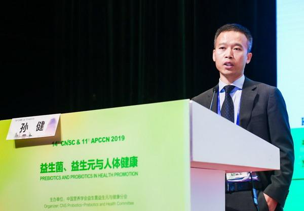 推动国人大健康 蒙牛发布中国首株母乳源活性益