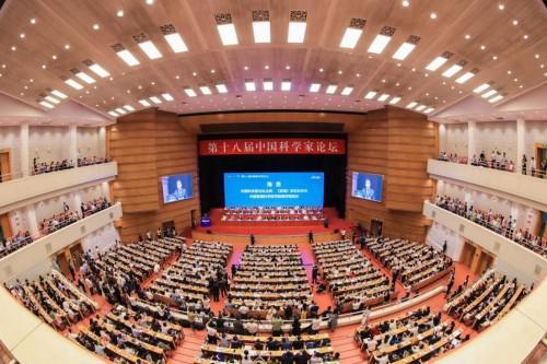 上海美家美沪装饰科技有限公司受邀出席第十八届中国科学家论坛